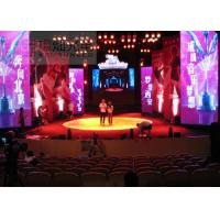 Wholesale High Resolution Stage LED Screens P5 With 100000 Hours Lifespan from china suppliers