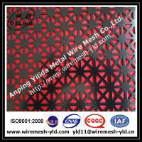 Wholesale Asterisk hole perforated metal sheet,metal wire mesh from china suppliers