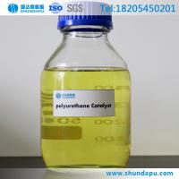 China Liquid Spray PU Foam Blend Polyols for Wall Insulation on sale