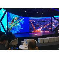 Wholesale P3.9mm Slim LED Display , Indoor Curved LED Display For Exhibition / TV Station from china suppliers