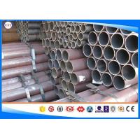 Wholesale Middle Carbon Steel Tubing Seamless Process Hot Rolled For Shaft Use C45E from china suppliers