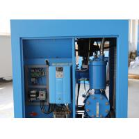 Buy cheap Portable Rotary Screw Air Compressor With PM Motor 6~8bar 15hp Variable Frequency Drive from wholesalers