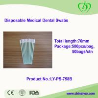 Buy cheap Ly-PS-758 Disposable Medical Dental Polyester Swabs from wholesalers