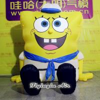 Wholesale Outdoor Events Decor Inflatable Spongebob with Blower for Kids from china suppliers