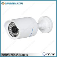 Wholesale H.264 HD Surveillance IP Camera Free CMS With IR-cut from china suppliers