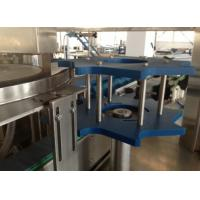 Wholesale High Capacity Fully Automatic Water Filling Machine 4200mm * 1550mm * 21400mm from china suppliers