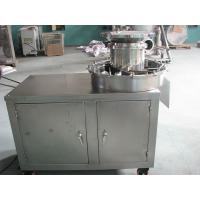 Wholesale Solid beverage Rotating Granulating Machine For High Viscosity material from china suppliers