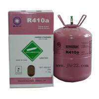 Quality Mixed Refrigerant Gas R410A (HFC-R410A) for sale
