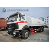 Wholesale North Benz 6x4 Oil Tank Truck Trailer Carbon Steel  22000 L Fuel Tanker Truck from china suppliers