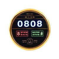 Quality 12V touch screen digital energy star multifunction switch for sale