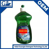 Quality high foam dishwashing liquid for sale