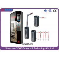 Wholesale Exit Payment  RFID Parking Management System / rfid based vehicle parking system from china suppliers