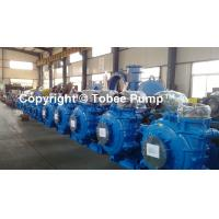 Wholesale Tobee® Horizontal Slurry Pump from china suppliers