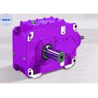 Wholesale Helical Torque Arm Gearbox / Gear Transmission Box With Ratio Range 1.25 - 450 from china suppliers