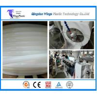 Wholesale High Speed PERT Plastic Pipe Making Machine For Sale In Qingdao China from china suppliers