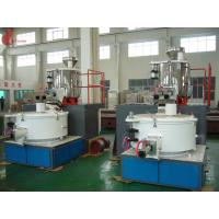 Wholesale Cooling High Speed Mixer For PVC Cable / Plastics , industrial mixing equipment from china suppliers