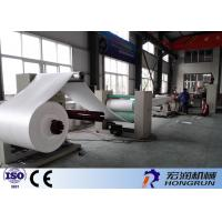 Wholesale Disposable PS Foam Sheet Extrusion Line High Efficiency 22*4.0*2.8m from china suppliers