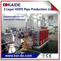 Wholesale 20-110mm HDPE irrigation pipe production line three layer with recycled material in the middle from china suppliers