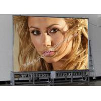 Wholesale P6.25 Easy Installation Outdoor Rental LED Display Screen With DVI VGA HDMI Input from china suppliers