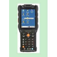 Wholesale UR-186UHF reader handheld series from china suppliers