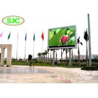Buy cheap IP65 Rgb Smd / Dip Video Led Column Display,10mm Led Screen For Outdoor Advertising from wholesalers