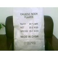 Wholesale Caustic Soda Flakes from china suppliers