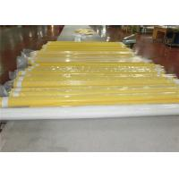 Wholesale Air Conditioning Nylon Filter Cloth Mesh Plain Weave Type Customized from china suppliers
