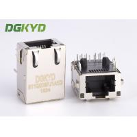 Quality Height 11.3mm 12 pins GIGABIT RJ45 MAGNETIC JACK MAGNETICS ACC. TO IEEE802.3af FOR PSE for sale