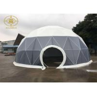 Wholesale 850gsm Blockout Double Geodesic Dome Camping Tent PVC Coated Fabric Use In Resort from china suppliers