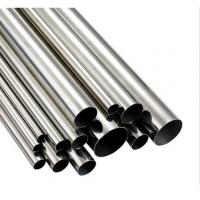 Wholesale ISO9000 Seamless Stainless Steel Pipe for For heater exchanger from china suppliers