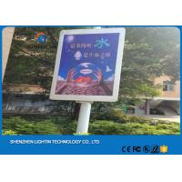 Wholesale High Brightness IP65 P8 outdoor Advertising Display  Lamp Pole Aluminum Die Casting from china suppliers