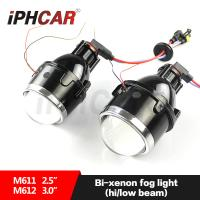 Car / Motorcycle Lens High Low Beam Hid Fog Lamp Projector H11 Xenon Bulb Projector Lampe For Car