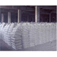 Wholesale Portland cement  OPC42.5r from china suppliers