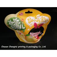 Wholesale Children Food Packaging Shaped Pouches With Metallic Inside QS Certification from china suppliers