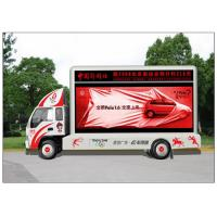 Wholesale 4m x 2m Advertising  LED Screen Truck HD with 1/ 4 Scan MBI5020 Driving IC from china suppliers