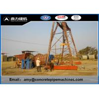 Quality Carbon Steel Cement Pipe Making Machine For Construction Materials Machinery for sale