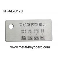 Wholesale Custom Stainless Steel Panel rugged keypad For Intelligent Parking System from china suppliers