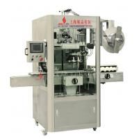 Wholesale High Speed Shrink Labeling Machine / Machinery , Small Bottle Labeling Machine 150 BPM from china suppliers