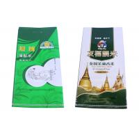 Wholesale Water Resistant Flour Packaging Bags , Polypropylene Woven Flour Bags from china suppliers