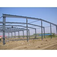 Wholesale Prefab steel structure house steel beam from china suppliers