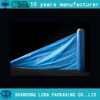Wholesale Shrink Pallet Wrap filme stretch plastic colour shrink wrap from china suppliers