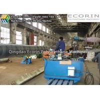 Wholesale Continuous FRP Winding Machine For Glass Steel Storage Tanks / Pipelines Production from china suppliers