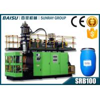 Wholesale Accumulating Type Plastic Drum Blow Molding Machine 6.0 X 3.2 X 4.8M Size SRB100 from china suppliers