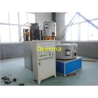 Wholesale 200/500 Volume Plastic Auxiliary Equipment PVC Raw Material Mixer Machine from china suppliers