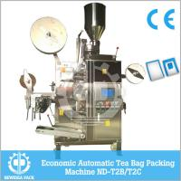 Wholesale Micro Computer Control VFFS Packing Machine For Rice / Tea / Powder / Nut from china suppliers