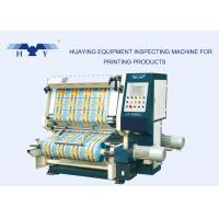 Wholesale Floating Roller System Inspection Rewinding Machine With Touch Screen from china suppliers