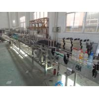 Wholesale SS304 Beverage Processing Equipment Juice Bottle Sterilizer Machine from china suppliers