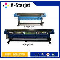 Wholesale One Two Three Epson Dx7 Eco Solvent Printer With 1440 Dpi For Wall Paper Printing from china suppliers