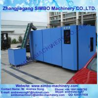 Wholesale blow moulding machine price from china suppliers