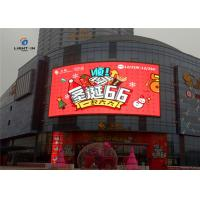 Buy cheap Advertising board Outdoor Full Color LED Display P10 320*160mm panel Made in China from wholesalers